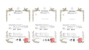 日本ベビーダンス協会が有する商標登録3