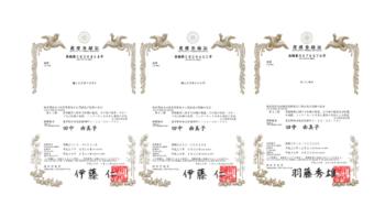 日本ベビーダンス協会が有する商標登録4
