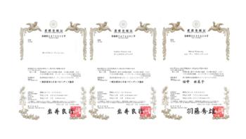 日本ベビーダンス協会が有する商標登録5