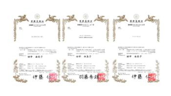 日本ベビーダンス協会が有する商標登録6