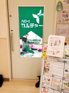 20151210295musashikosugigt