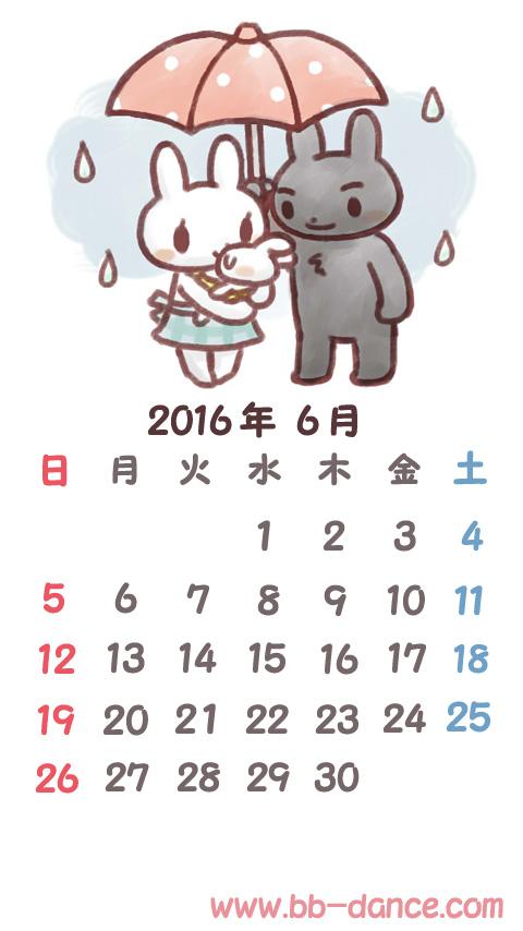 ベビーダンスカレンダー201606
