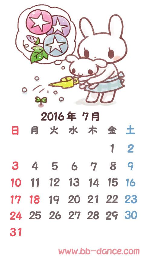 ベビーダンスカレンダー 2016-07