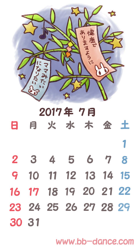 2017-07