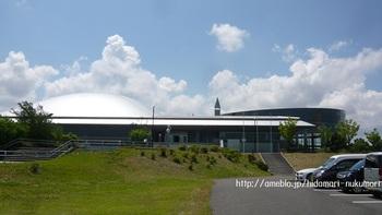 亀田総合体育館