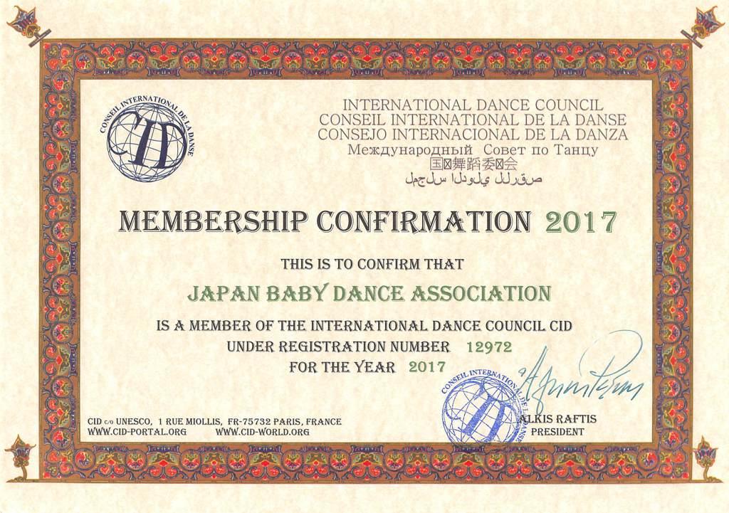 UNESCO 2017